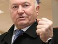 Лужков получил в качестве компенсации 3 млн рублей