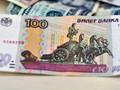 В России появятся новые денежные знаки