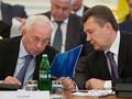 Янукович отчитал Азарова