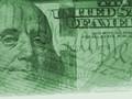 Еще один миллиард: На что Украина потратит очередной кредит