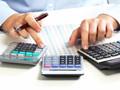 Налоги и сборы: что изменится в 2017 году