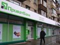 ПриватБанк опроверг слухи о национализации