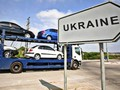 В Украине возникли проблемы с автомобилями на транзитных номерах