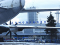 Банкомат снял на видео взрыв в Домодедово (ВИДЕО)