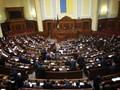 Депутаты одобрили отмену валютного сбора