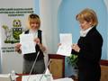 Асоціація лізингодавців анонсує відкриття першої в Україні магістерської програми з лізингу