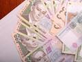 Поступления в местные бюджеты составили 132 миллиарда гривен