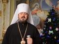 Харьковский митрополит