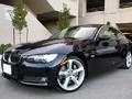 Новый BMW будет стоить 35-43 тыс. евро