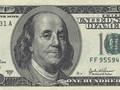 Важное о деньгах за неделю 18-22 ноября