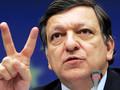 ЕС подпишет новое амбициозное соглашение об ассоциации с Украиной, - Баррозу