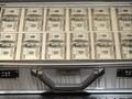 Доллар на межбанке подешевел на 23 копейки