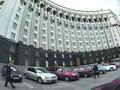 Автопарк Кабмина и ДУСи сожрет из бюджета 120 миллионов