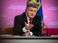 Порошенко получил 732 тысячи гривен процентов от банка