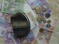 В Украине выросла номинальная зарплата