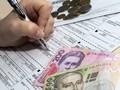 Коммунальный вопрос: Нужно ли переоформлять субсидии в доме с ОСМД