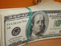 США приостановили выпуск 100-долларовых купюр