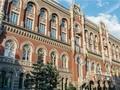В Нацбанке пояснили запрет четырех платежных систем