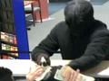 В Николаеве вор ограбил банк через окно