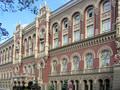 Нацбанк одобряет принятие закона о финансовой реструктуризации