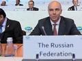Россия потребует включить долги по бондам Януковича в программу МВФ