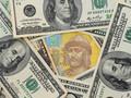 Запуск экономики Украины требует 500 миллиардов инвестиций