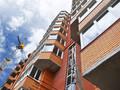 Эксперты предрекают падение киевского рынка недвижимости