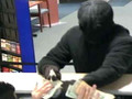 В центре Киева ограбили отделение банка
