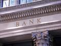 Названы лучшие банки мира в 2017 году
