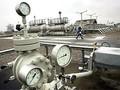 Россия отказалась менять цену на газ для Украины