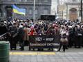 Что происходит с проблемными банками в Украине