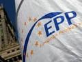 ЕНП: ЕС должен прекратить переговоры с Украиной