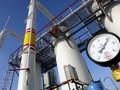 Нафтогаз повысил цены на газ для промпотребителей