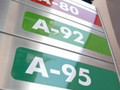 Верховная Рада одобрила снижение акциза на бензин