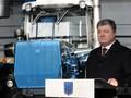 Харьковский тракторный завод будет выпускать бронетехнику