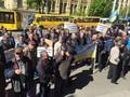Под Минсоцполитики прошел митинг с требованием повысить пенсии