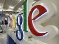 В Литве откроется Google Lithuania