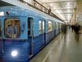 В Киеве остановится метро?!