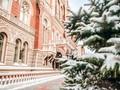 НБУ утвердил график работы банков на новогодние праздники