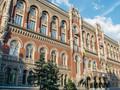 НБУ ужесточил меры по предотвращению оттока капитала в Россию