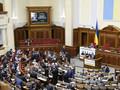 Парламент ратифицировал налоговое соглашение с Люксембургом