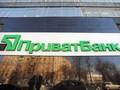 Приватбанк не начал отправлять платежи юрлиц и ФОП 20 декабря