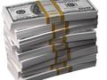 Американка выиграла в лотерею 212 млн. долл.
