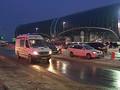 В результате теракта в Домодедове погибла украинка