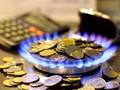 Украинцам пересчитают газовые тарифы и вернут деньги
