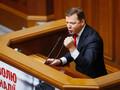 СМИ заподозрили Ляшко в коррупции