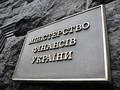 Сотрудничеству МВФ и Украины ничего не угрожает - Минфин