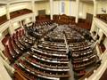 Рада приняла законопроект о госслужбе