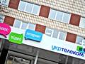 Укртелеком модернизирует сеть в Запорожье за 500 млн грн