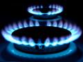 МВФ согласился на постепенное повышение цен на газ для украинцев